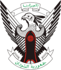 Coat of arms of Sudan.png