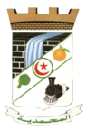 Coats of arms of Mohammadia Algeria.png