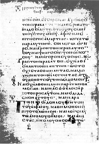 Codex Basilensis A. N. III. 12 - Mark 2:9-14