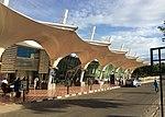 Coimbatore Airport 2014.jpg