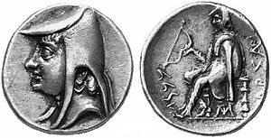 Arsaces I of Parthia - Image: Coin of Arsaces I of Parthia
