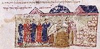 Consecration of Patriarch Theodotos Melissenos.jpg