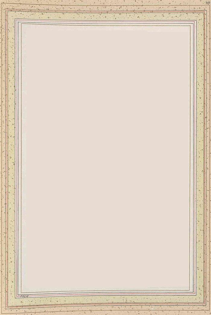Constitution of India (calligraphic) 105.jpg