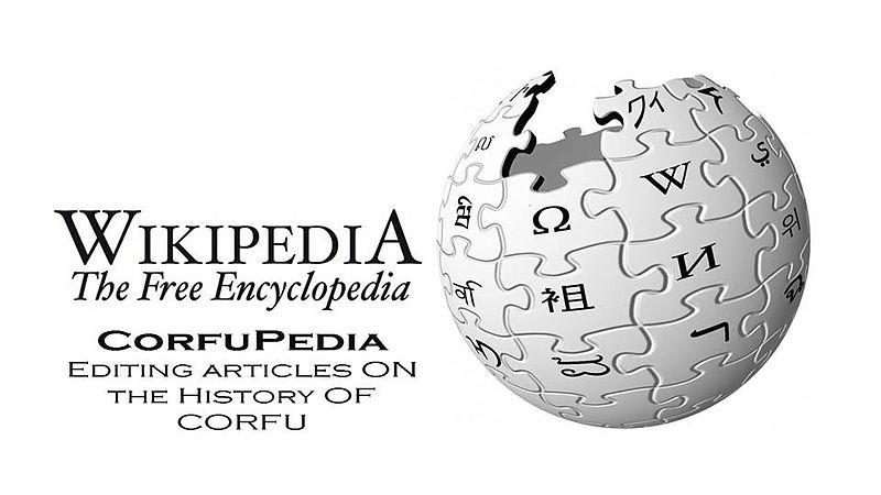 File:CorfuPedia logo.jpg