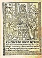 Coronica del sancto rey don Fernando III.jpg