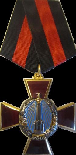 Cross 1812.png