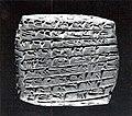 Cuneiform tablet- commercial note MET ME66 245 12.jpg