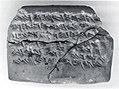 Cuneiform tablet- field survey MET ME86 11 352.jpeg