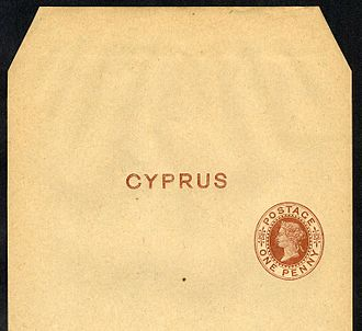 Postage stamps and postal history of Cyprus - An unused newspaper wrapper for use in Cyprus