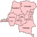 DRCongo provinces named.png