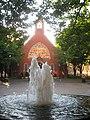 Dahlgren Quadrangle fountain.jpg