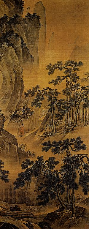 Guangchengzi - Inquiring of the Dao at the Cave of Paradise. This painting is based on the story that the Yellow Emperor went out to the Kongtong Mountains to meet with the famous Daoist sage Guangchengzi
