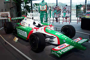 Tony Kanaan - The car Kanaan used to win the 2004 championship at the Honda Collection Hall