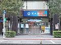 Datong Branch, Yuanta Bank 20191208.jpg