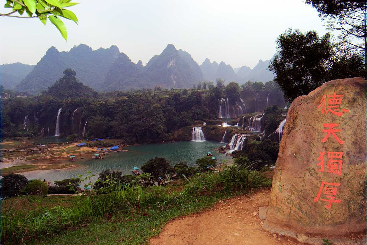 Международные водопады