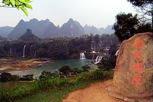 Ban Gioc–Detian Falls - View from China in dry season