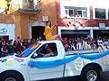 Desfile de Carnaval de Tlaxcala 2017 008.jpg