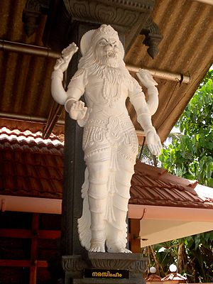 Nrisimha Tapaniya Upanishad - Narasimha avatar