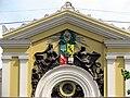 Detalle Escudo U de Chile Casa Central.jpg