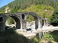 Devil's Bridge Ardino 2009 (3).jpg