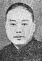 Ding Huikang.jpg
