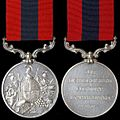 Distinguished Conduct Medal - Victoria.jpg
