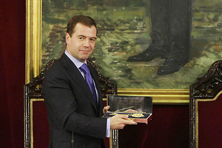 Russian President Dmitry Medvedev received the Golden Key to the City of Madrid during his state visit to Spain in March 2009. Dmitry Medvedev in Spain 2 March 2009-8.jpg