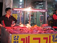 Dog meat at Gyeongdong Market.jpg