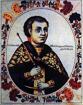 Юрий Владимирович Долгорукий