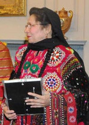 Begum Jan - Begum Jan at the International Women of Courage Awards In Washington DC, 2008