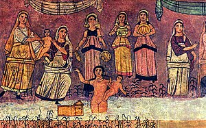 Bithiah - Fresco in the Dura Europos Synagogue, c. 244 CE