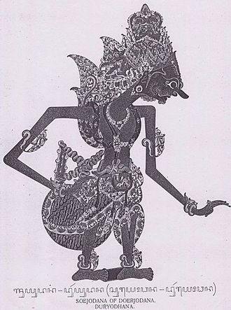 Duryodhana - Duryodhana in Javanese Wayang