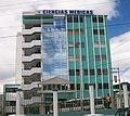 EDIFICIO CC MEDICAS UNIANDES.jpg