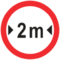 EE traffic sign-344.png