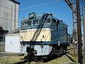 EF61-4 20071028.JPG