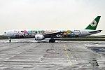 EVA Air (Hello Kitty Sanrio Family Livery), B-16703, Boeing 777-35E ER (30483621944) (2).jpg