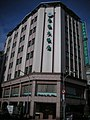 East Dragon Hotel 20080805.jpg
