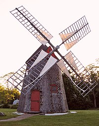 Eastham Windmill.jpg