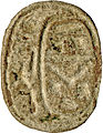 Egyptian - Scarab with Cat and Title of Shepenwepet - Walters 4248 - Bottom (2).jpg
