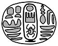 Egyptian - Scarab with the Cartouche of Thutmosis III - Walters 4232 - Bottom.jpg