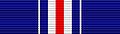 Eisenhower Trophy Unit Ribbon.JPG