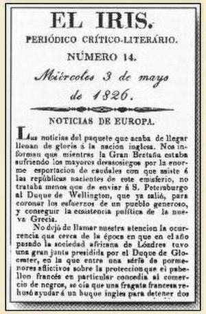 El Iris - Image: El Iris cover 3 May 1826