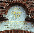 Elmshorn Friedhof 3.jpg