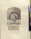 Emam Buksh, Jogi, or Mahomedan devotee, Allyghur (NYPL b13409080-1125381).tiff