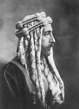 Battle of Maysalun - King Faisal was expelled from Syria by the French following their occupation of Damascus