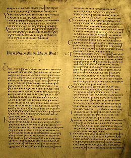 End of 2 Peter and Beginning of 1 John in Alexandrinus.JPG