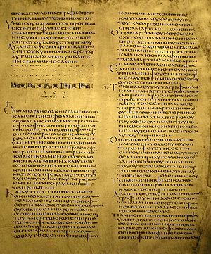 English: End of the Second Epistle of Peter an...