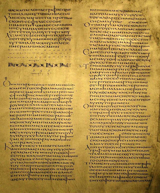 1 John 2 - Wikiwand