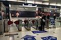 Entrance faregates at CAE Sanyuanqiao Station (20200113134153).jpg
