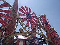 Entrance to Luna Park Coney Island.JPG